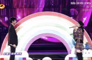 爷青回,湖南卫视跨年演唱会繁星相宋cp甜蜜合唱《小酒窝》