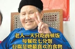 """湖南第一老寿星""""田龙玉""""去世,终年127岁,她走过了三个世纪"""