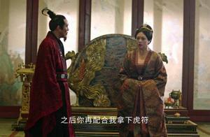 《上阳赋》里搞事业的王蔺:看似一切为利益的他,为别人活,太累