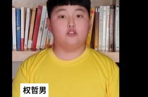 12岁的男孩股,希望自己像巴菲特一样