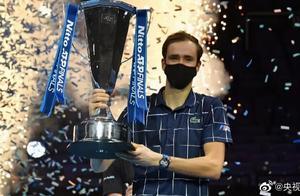梅德韦杰夫逆转蒂姆,首夺总决赛冠军
