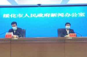 黑龙江绥化公布部分无症状感染者流调情况,预计13日完成全员检测