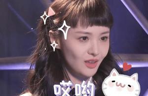 郑爽宣布回归《追光吧哥哥》,曾因吃瓜邓伦金晨惹争议退出节目