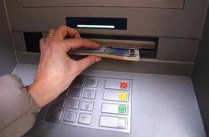 有5家银行要消失了,储户存款会不会消失?答案来了