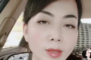 """河南一中学女老师评职称遭遇""""潜规则""""当地教育局介入调查"""