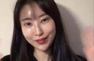 韩国女星曝整容细节,却被扒曾性骚扰男团,公然摸对方下半身