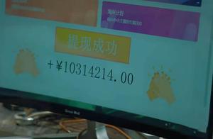 巡回检察组:一千万被坐实,熊绍峰跳进黄河洗不清,双重警报拉响