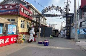 生活物资有保障,顺义张喜庄村今晚完成全员检测