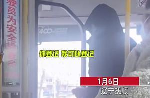 辽宁一老人坐公交不会扫健康码,被司机乘客呵斥下车,老人:我可以登记