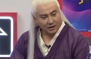 沈腾回应在节目《王牌对王牌》中没扶杨幂