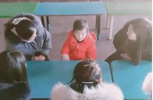 安徽因气温骤降幼儿园只来了一个学生,最终学生被老师围着讲课