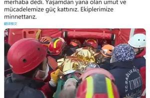 生命奇迹:3岁女童被埋65小时获救!【新闻早七点】