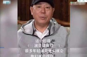 李诚儒批年轻演员私下给自己送礼,岳云鹏方律师声明