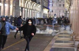 反对新防疫法令 意大利多地爆发示威抗议