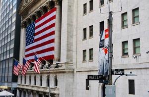 美股周五继续下跌 华尔街创下3月以来最糟糕的一周