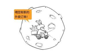 嫦娥五号,宇宙级的外卖小哥