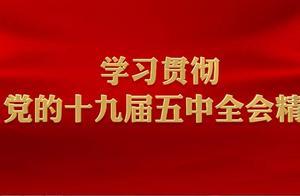 """发扬""""三牛""""精神 砥砺奋进""""十四五""""新征程"""