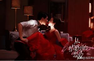 《从结婚开始恋爱》结局:小鹿总带娃回归,与凌睿再婚,圆满结局
