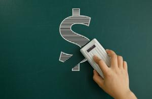 拼命挣钱存钱,却越来越穷?3个步骤轻松实现财务自由,很实用