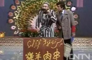 细数历年春晚经典相声小品带你回忆曾经的快乐(1985/86)