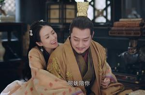 《上阳赋》开播,章子怡靠演技装嫩,但还是有瑕疵,装嫩演员不少