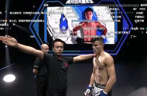 拳赛正进行,弹幕出现最多的却是张大仙,原来是XYG传来好消息
