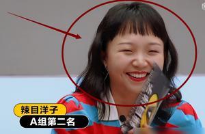 辣目洋子挑战顾里,李溪芮表情耐人寻味