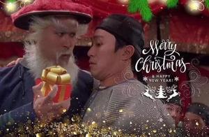 中国版的圣诞老人
