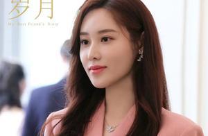 """爆款剧《流金岁月》持续热播 荣梓希饰赵玛琳""""手撕""""倪妮"""
