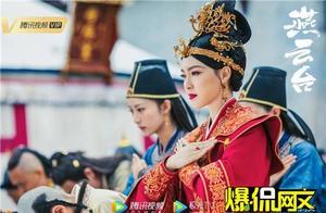 蒋胜男原著小说改编电视剧《燕云台》官宣人物剧照