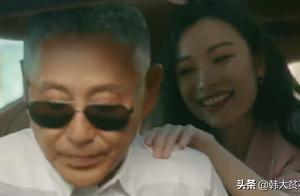 《流金岁月》大结局:叶总送朱锁锁结婚,泪目