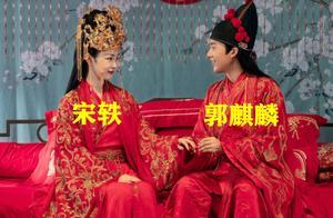 郭麒麟宋轶新剧《赘婿》引争议,原著作者:我不需要女观众