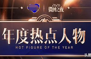 微博开启年度人物评选,Uzi暂列第二,王者荣耀靠他在苦苦支撑