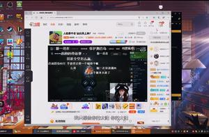 打野xinyi宣布退役:打了这么多年,没打出好成绩挺可惜的