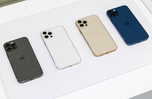 苹果iPhone 12/Pro真机体验 极轻手感 出色三摄