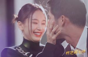 王子文与吴永恩钢琴前拥吻,深情相望还帮擦口红,张萌直呼被甜晕