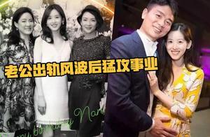 章泽天庆生刘强东罕见缺席,狂注商标野心大,她要脱离出轨渣男?