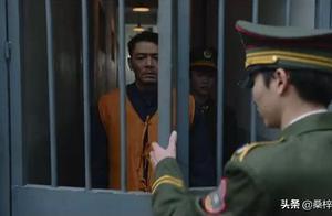 《大江大河》结局:春红使计让雷东宝冯欣欣离婚,梁思申同情不已