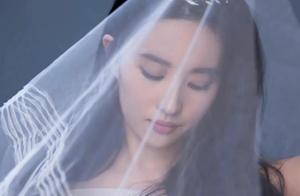 女神刘亦菲佩戴竹叶镶钻皇冠拍摄婚纱写真照,美照太好看!