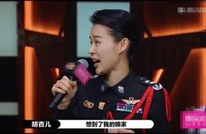 胡杏儿哽咽发言,称没有TVB就没有胡杏儿!一旁陈凯歌很是动容