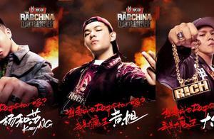 《中国新说唱》:杨和苏场内败给GALI,场外却得到张杰声援