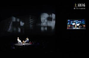 歌手张杰华丽变身话剧演员,献唱同名歌曲《曾经如是》如天籁