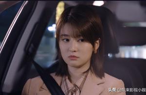 《小风暴》:14集后,终于明白高山为何不喜欢美艳的女二吴东娜