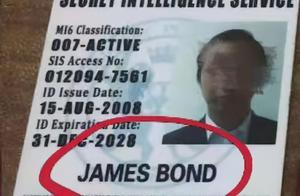 007来杨浦了?!还改行卖保险了
