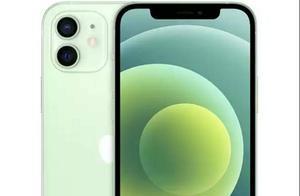 iPhone13最新曝光,苹果十三香,可能是真的!