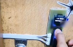 工科男自制指纹锁,成本仅100元:只是基本操作,室友们都会