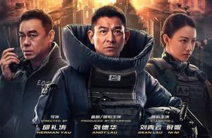 《拆弹专家2》网友怀疑刘德华真断腿拍戏,刘德华:拿了钱得适应