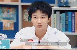 """""""背叛""""父母后,他成为中国天才歌手!为自己而活才是人生的意义"""