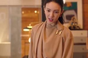 """金晨新剧演""""女霸总"""",却因""""歪嘴""""不自然,让人看着颇出戏"""