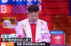靠拍烂戏成名的杨幂,怎么成了资本市场宠儿,三年赚到50亿?